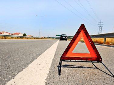 Kaza Yeri İlkyardım Önlemleri
