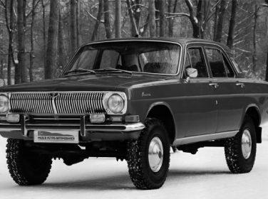 Sovyetler'in 50 Yıl Önce Ürettiği Geleceğin Arabaları