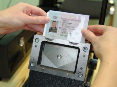 Ehliyetimi Kaybettim Ne Yapmalıyım? Kayıp Ehliyet Dilekçesi İndir